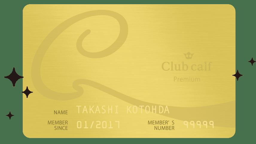 Club calf 会員カード