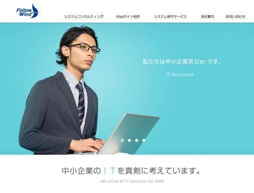 img_partner_fw.jpg