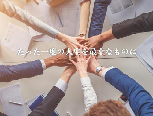 img_partner_ichikawa.jpg